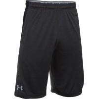 UNDER ARMOUR Raid Novelty Short, pánske šortky