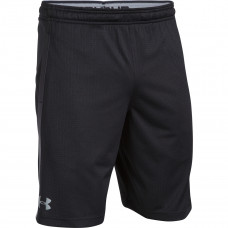 UNDER ARMOUR Tech Mesh Short, pánske šortky